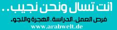Arabwelt